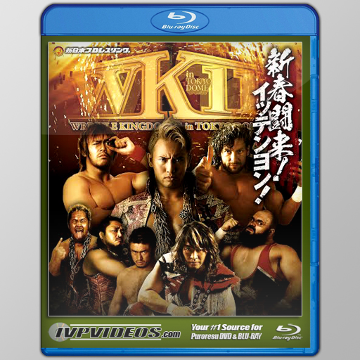 NJPW 01/04/2017 January 4th 2017 (Blu-Ray with Cover Art)